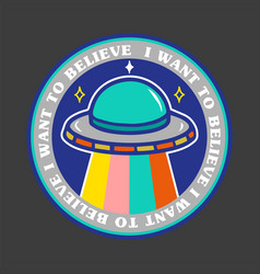 patch with ufo for print vector image