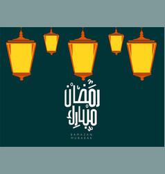 ramazan mubarak greeting card vector image