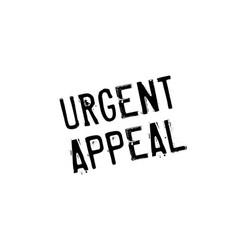 Urgent appeal rubber stamp vector