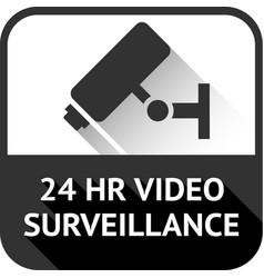 Video surveillance on black square vector