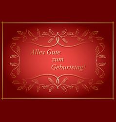 Alles gute zum geburtstag - red greeting card vector
