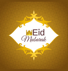 Eid mubarak greeting card with islamic geometric vector