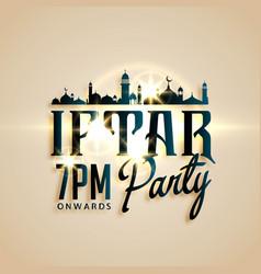 Iftar party invitation card beautiful design vector
