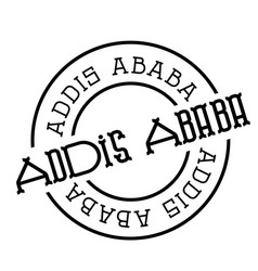 Addis ababa stamp on white vector