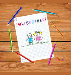 I love you brother kids notebook sheet vector