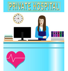 Private hospital vector