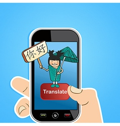 Smart phone translate vector