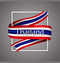 thailand pain flagofficial national thailand 3d vector image