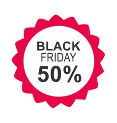 black friday sale inscription half discount vector image