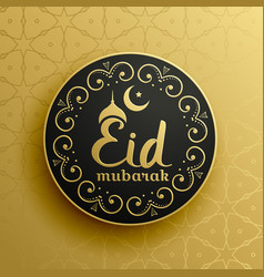 creative eid mubarak festival greeting with vector image