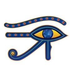 Egypt eye vector