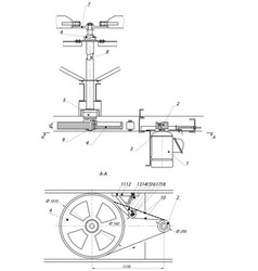 Industrial engineering drawing fan motor vector