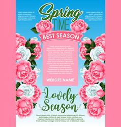 springtime season holidays floral poster design vector image