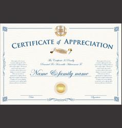 certificate or diploma retro vintage design vector image