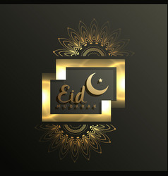 Golden eid mubarak card design for muslim festival vector