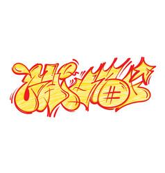 graffiti lettering alphabet vector image