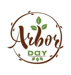 National arbor day - creative concept vector