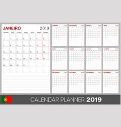 portuguese calendar 2019 vector image