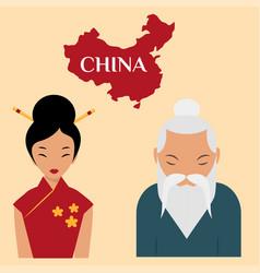 Chinese sensei old man asian elderly portrait vector