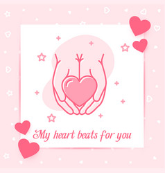 heart in hand valentine card love text icon vector image
