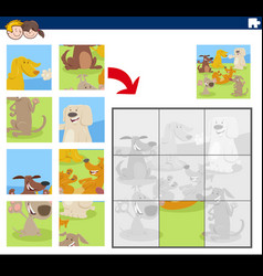 Jigsaw puzzle game with comic dog characters vector