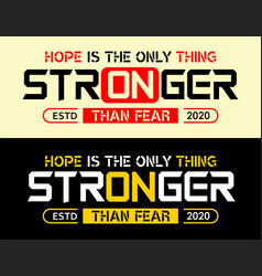 we are stronger when are all together vector image