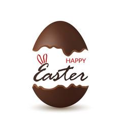 Easter broken egg 3d happy easter text bunny ears vector