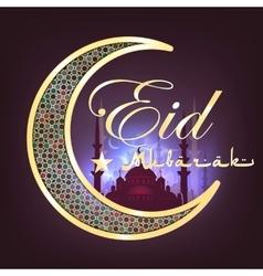 Eid Al Fitr greeting card vector