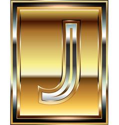 Ingot font letter j vector