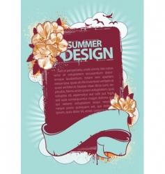 grunge summer vector image