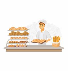bakery - modern cartoon people characters vector image