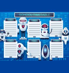 Timetable schedule with cartoon robots planner vector
