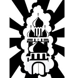 The Orthodox Church vector image