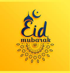 Eaid mubarak festival greeting on yellow vector