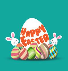 easter egg hunt background for greeting card ad vector image