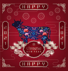 Chinese new year banner image vector