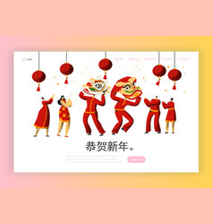 chinese new year festival character landing page vector image