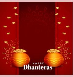 Hindu dhanteras festival card design with text vector