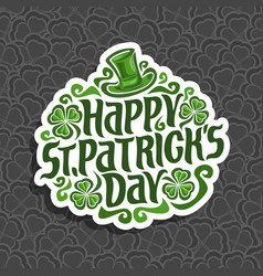 patricks day vector image