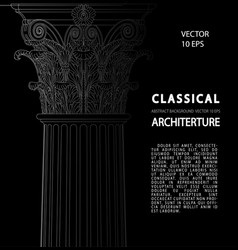 classical architecture background vector image