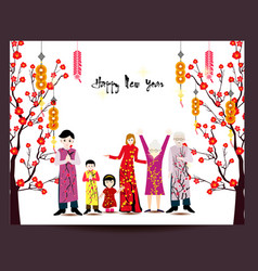 Happy chinese new year with happy family and long vector