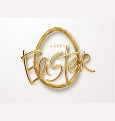Modern trendy golden metallic shiny typography vector