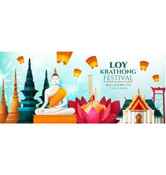 panorama banner celebrating loy krathong vector image