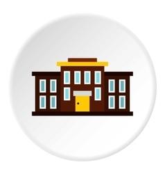 School icon flat style vector