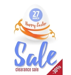 Easter sale egg and text EPS 10 vector image