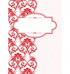 holiday decorative vector image