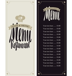 menu with price list and toque vector image vector image