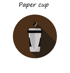 disposable coffee cup icon with coffee beans logo vector image