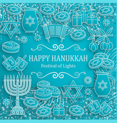 Hanukkah greeting card with torah menorah and vector