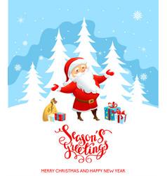 santa claus holiday cartoons vector image